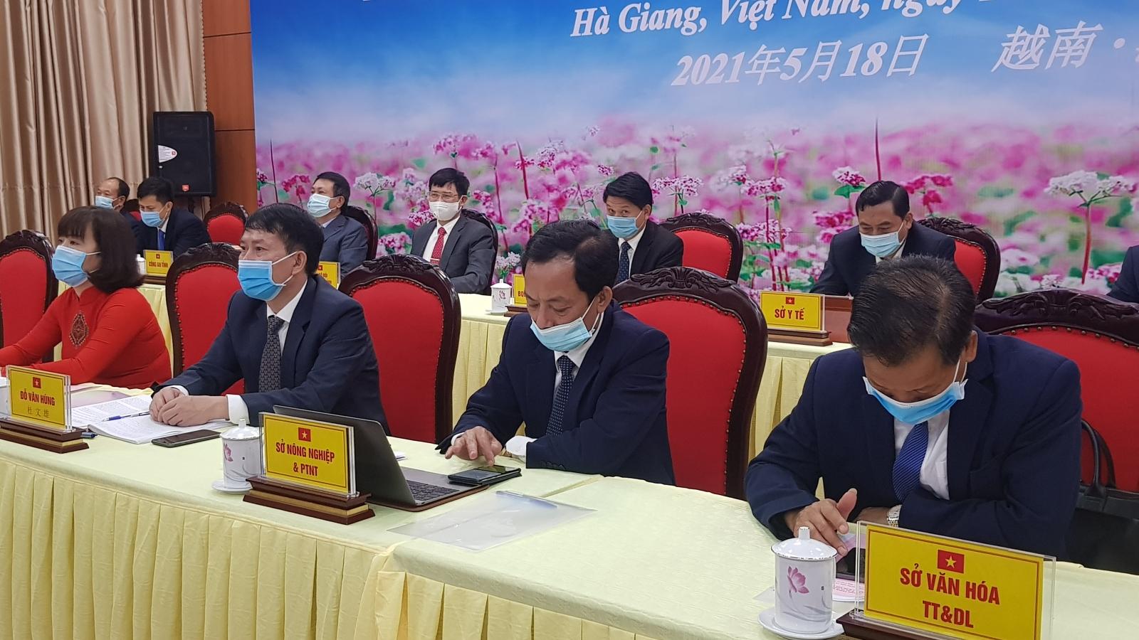 Bốn bí thư tỉnh ủy ở Việt Nam gặp gỡ trực tuyến bí thư tỉnh ủy Vân Nam, Trung Quốc