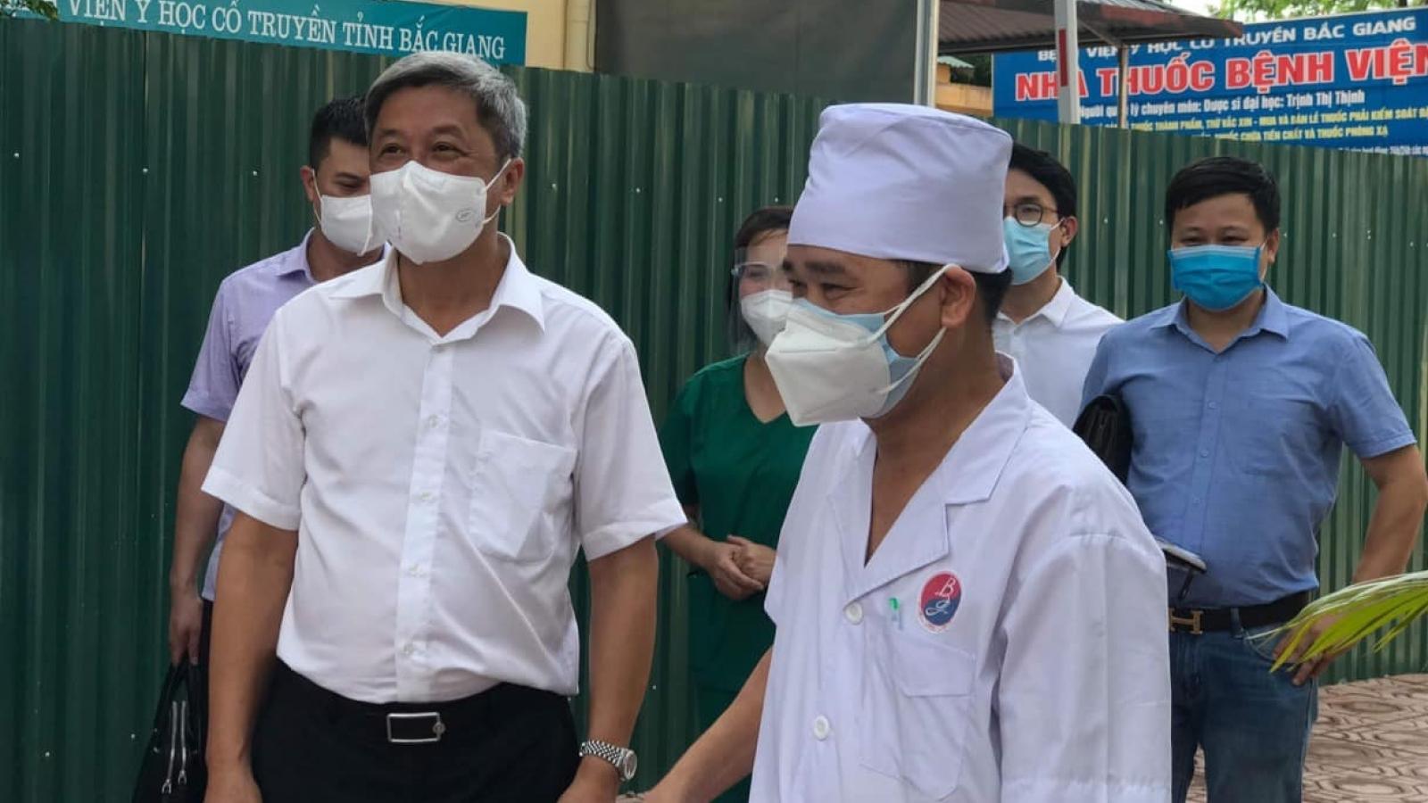 Bắc Giang dự kiến hoàn thành tiêm 150.000 liều vaccine trong ngày 5/6