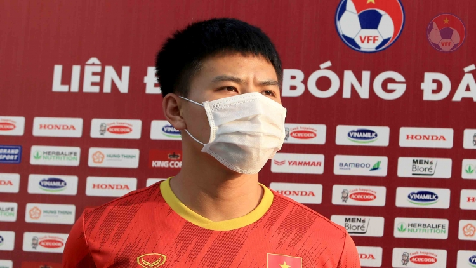 Tân binh ĐT Việt Nam chưa dám nghĩ tới suất tham dự vòng loại World Cup