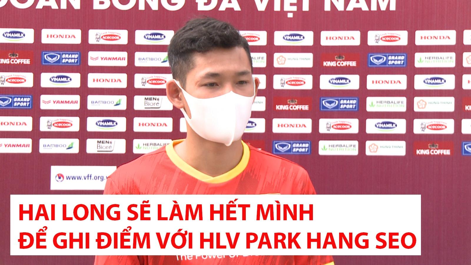 Hai Long quyết tâm ghi điểm với HLV Park Hang Seo
