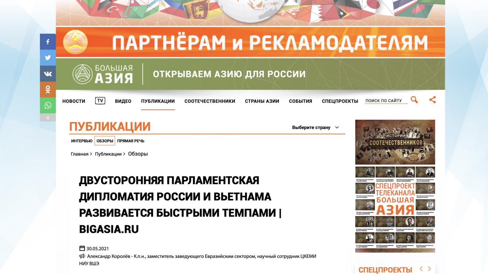Báo chí Nga đưa tin về thành công của cuộc bầu cử tại Việt Nam