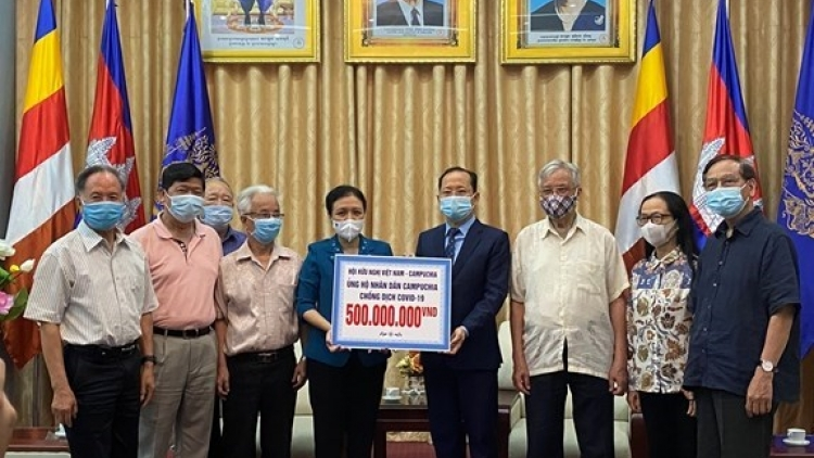 Friendship association provides aid for Cambodia to fight COVID-19
