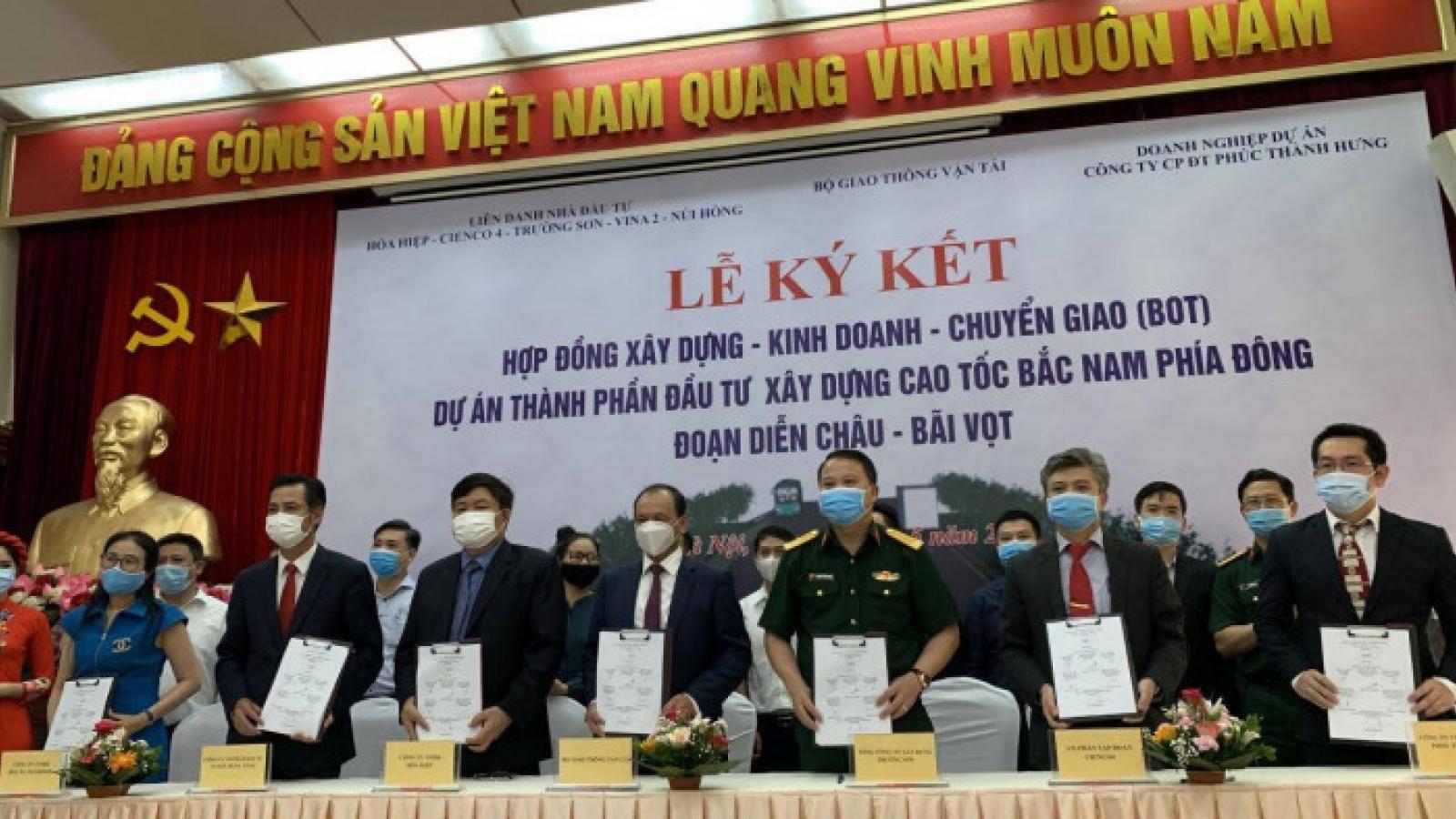 Ký kết dự án PPP cao tốc Bắc Nam đoạn Diễn Châu - Bãi Vọt 11.157 tỷ đồng