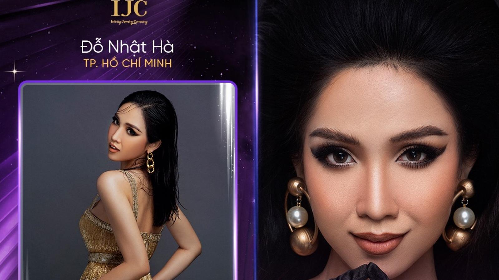 Dàn hoa khôi, á khôi đổ bộ cuộc thi ảnh online Hoa hậu Hoàn vũ Việt Nam 2021