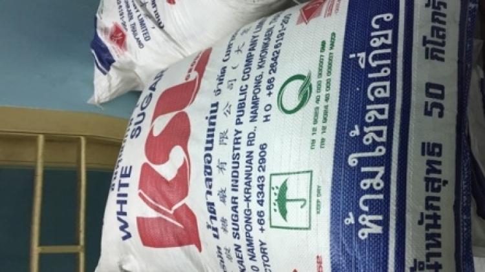 Tham vấn điều tra chống bán phá giá đường nhập khẩu từ Thái Lan