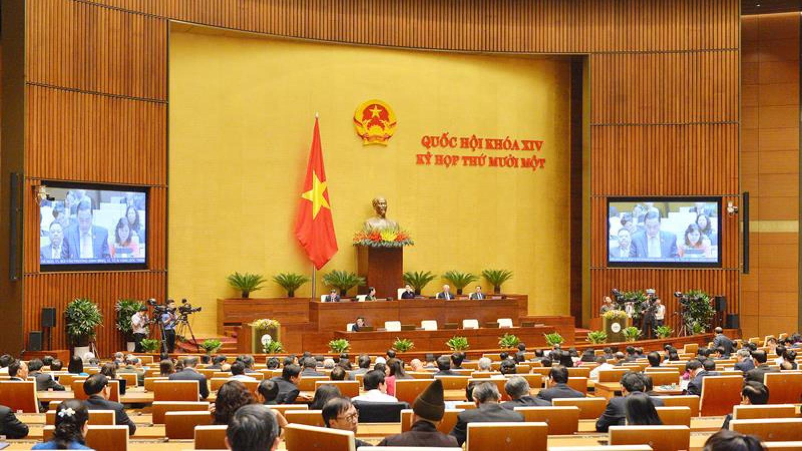 Nghị quyết về công tác nhiệm kỳ 2016-2021 của Quốc hội, Chủ tịch nước, Thủ tướng