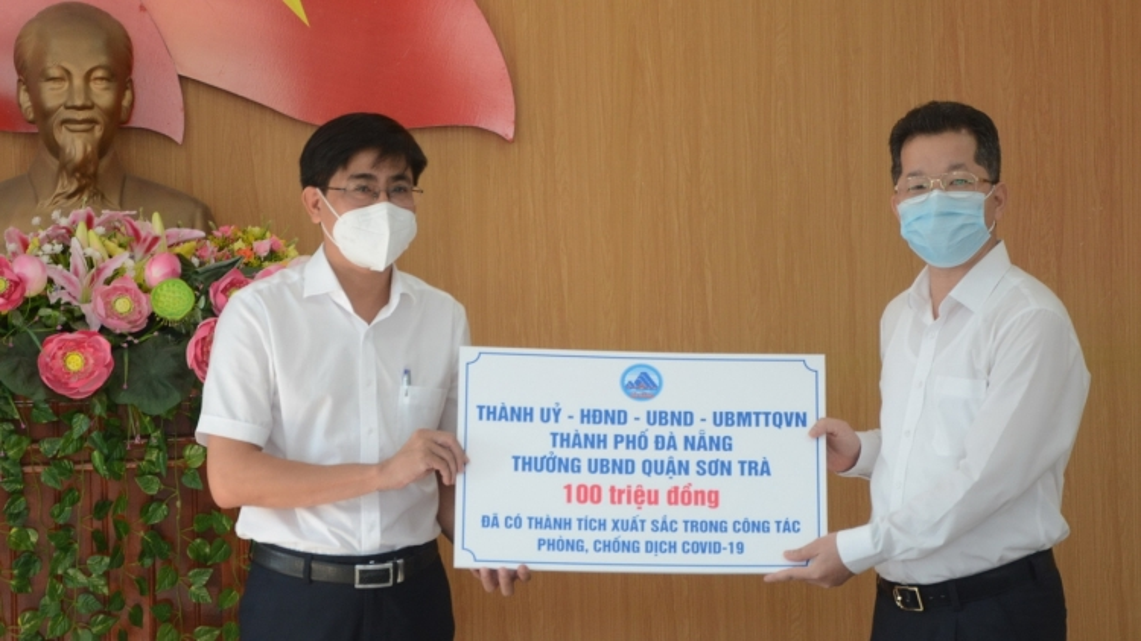 Đà Nẵng khen thưởng quận Sơn Trà và CDC trong phòng, chống dịch COVID-19