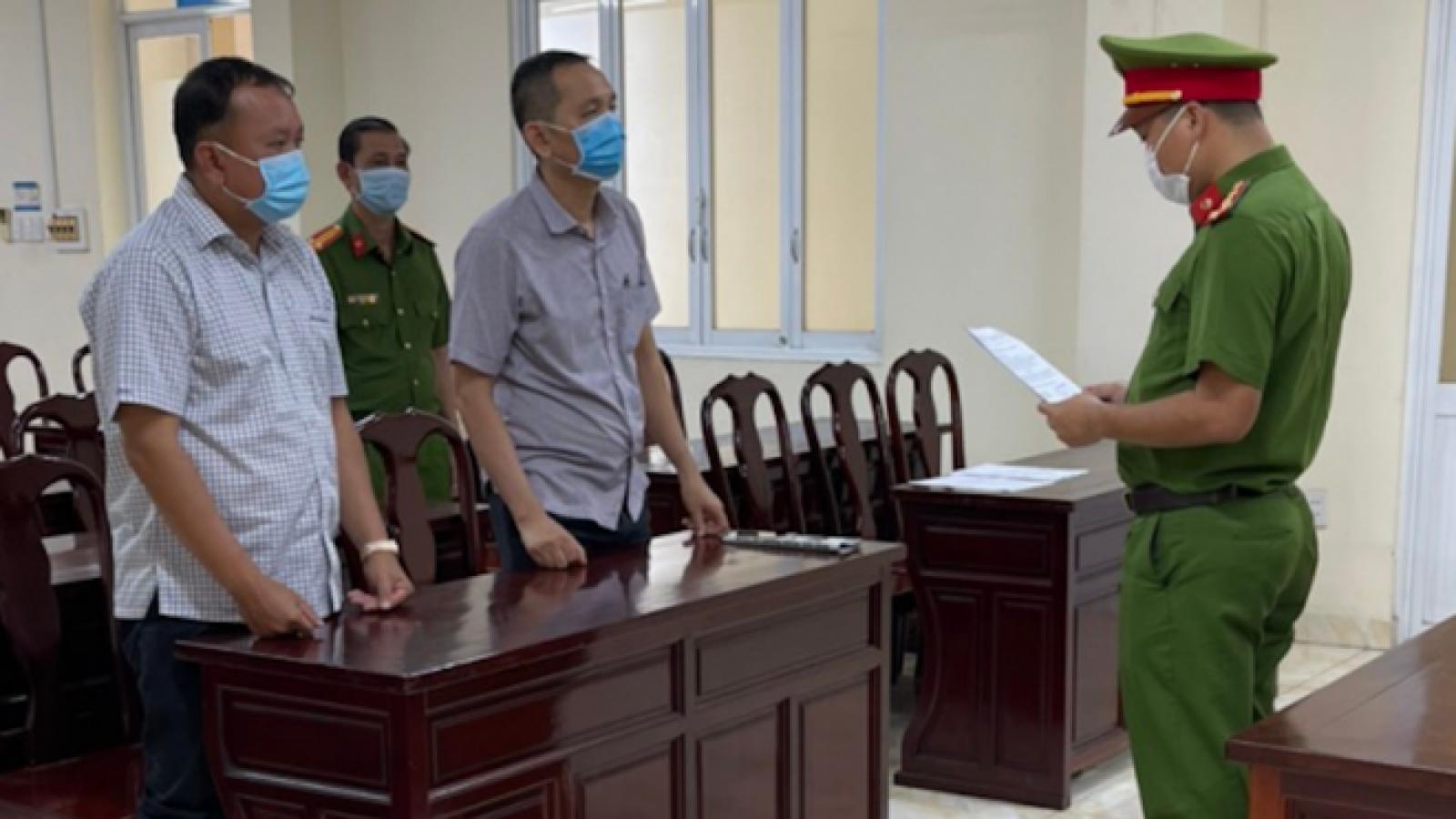 Khởi tố hai anh em chủ 3 nhà thuốc lớn nhất Đồng Nai vì trốn thuế