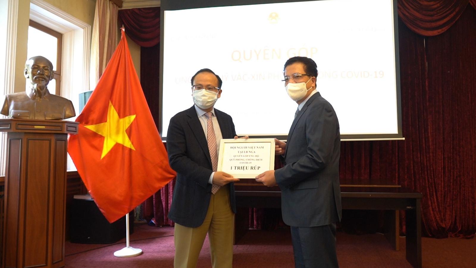 Người Việt tại LB Nga chung tay ủng hộ Quỹ vaccine phòng, chống dịch COVID-19