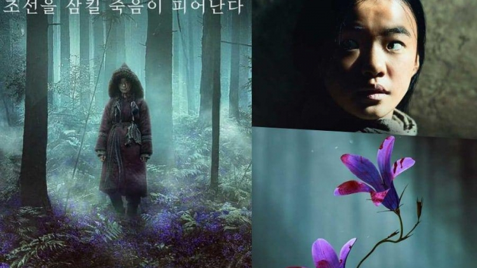 """Ngoại truyện series xác sống """"Kingdom"""" tung loạt poster bí ẩn, rùng rợn"""