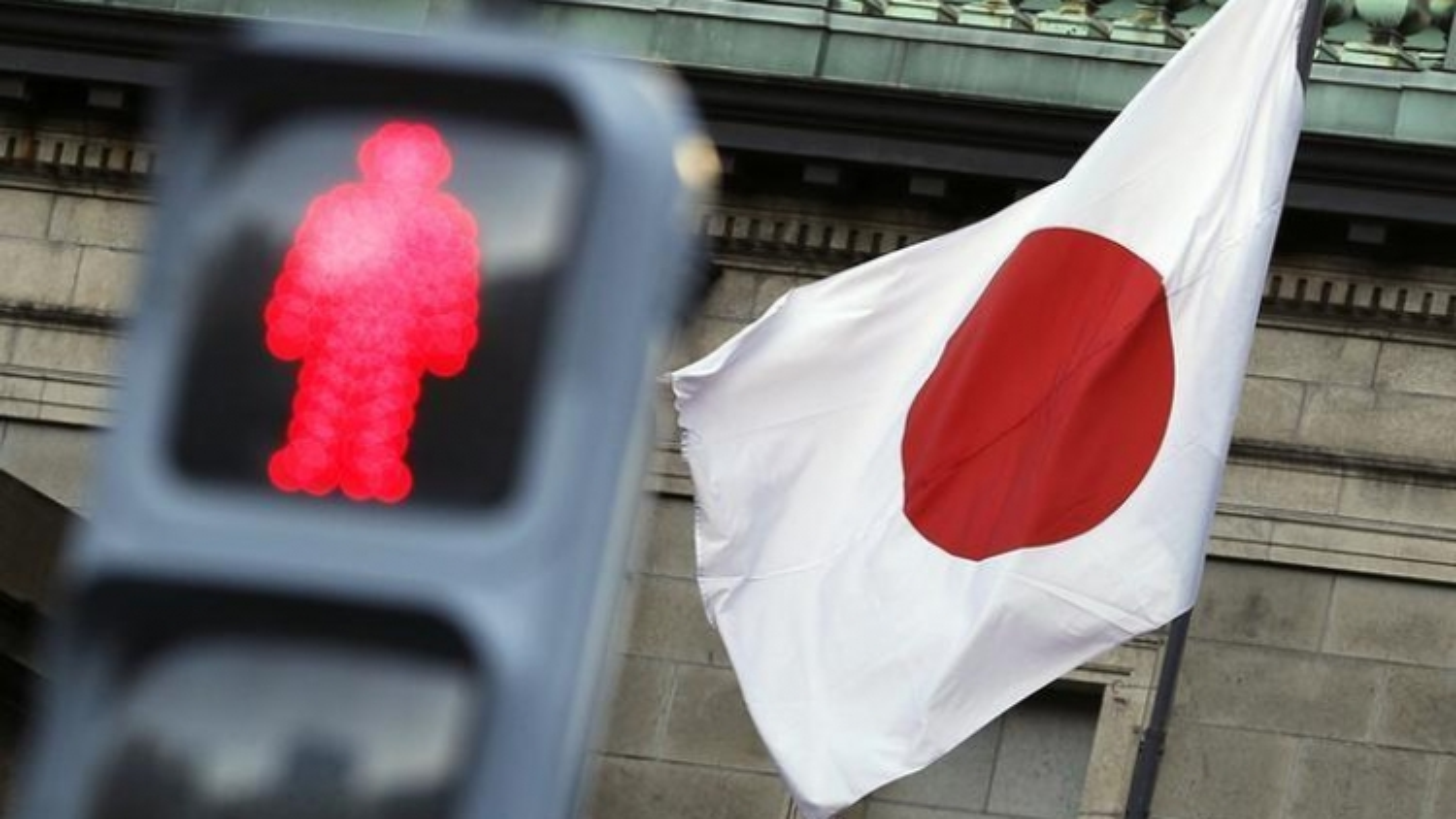 Đảng đối lập Nhật Bản đệ trình đề nghị bất tín nhiệm Nội các hiện tại