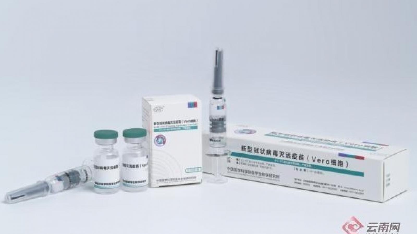 Trung Quốc phê duyệt vaccine Covid-19 thứ 7