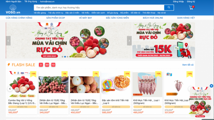 Bac Giang lychees to go on sale through six local e-commerce platforms