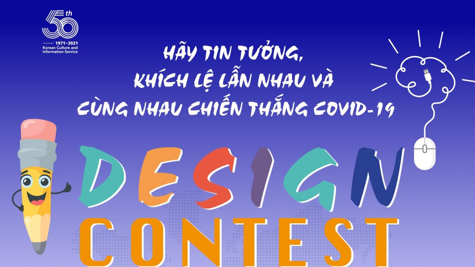 Korean Cultural Centre launches design contest on COVID-19 fight