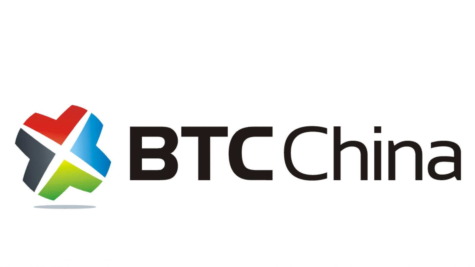Sàn Bitcoin đầu tiên của Trung Quốc đóng cửa giao dịch tiền ảo