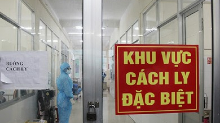 Vietnam records two more COVID-19 fatalities, tally at 64