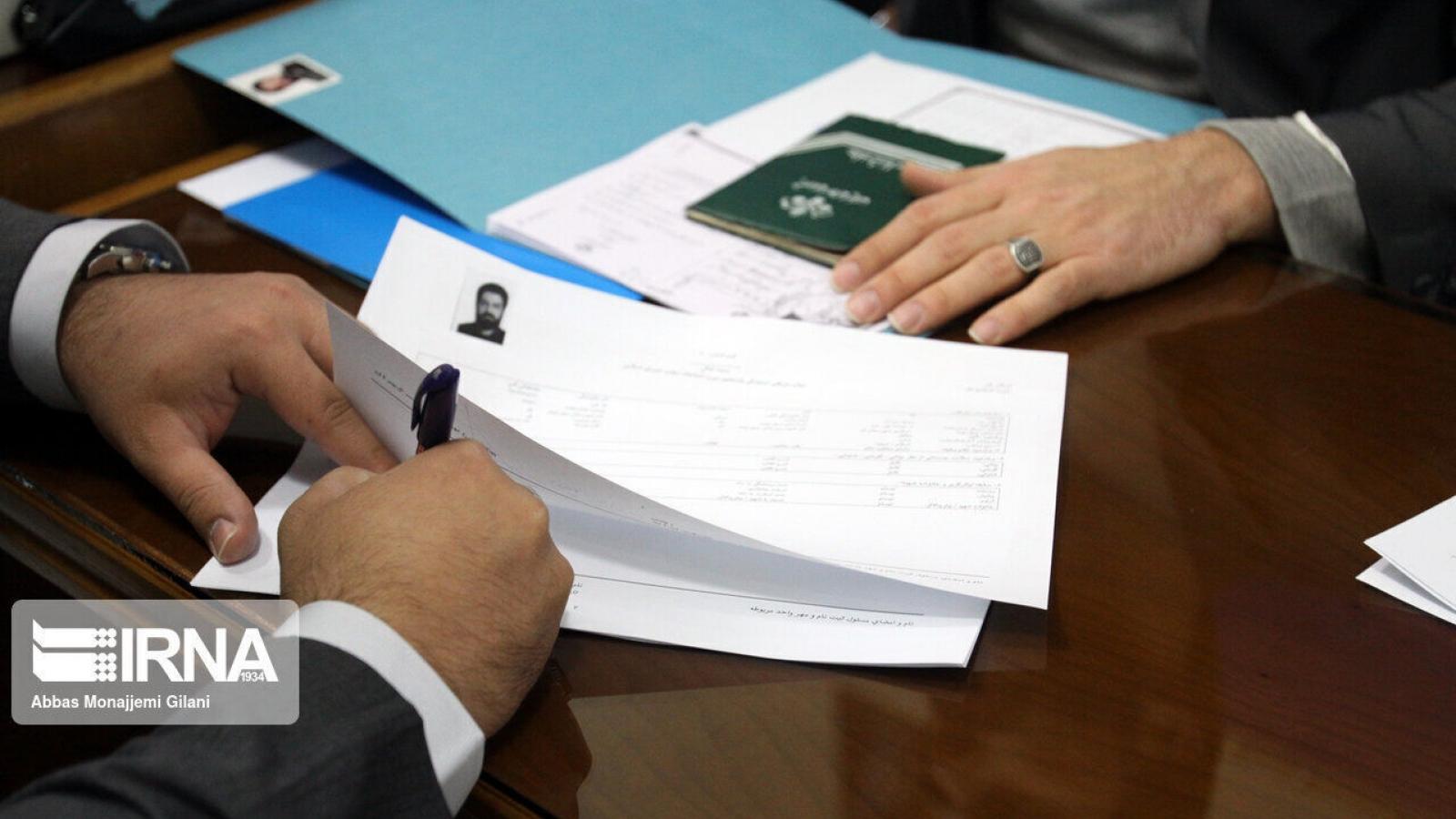 Bầu cử tổng thống Iran bước vào giai đoạn nước rút