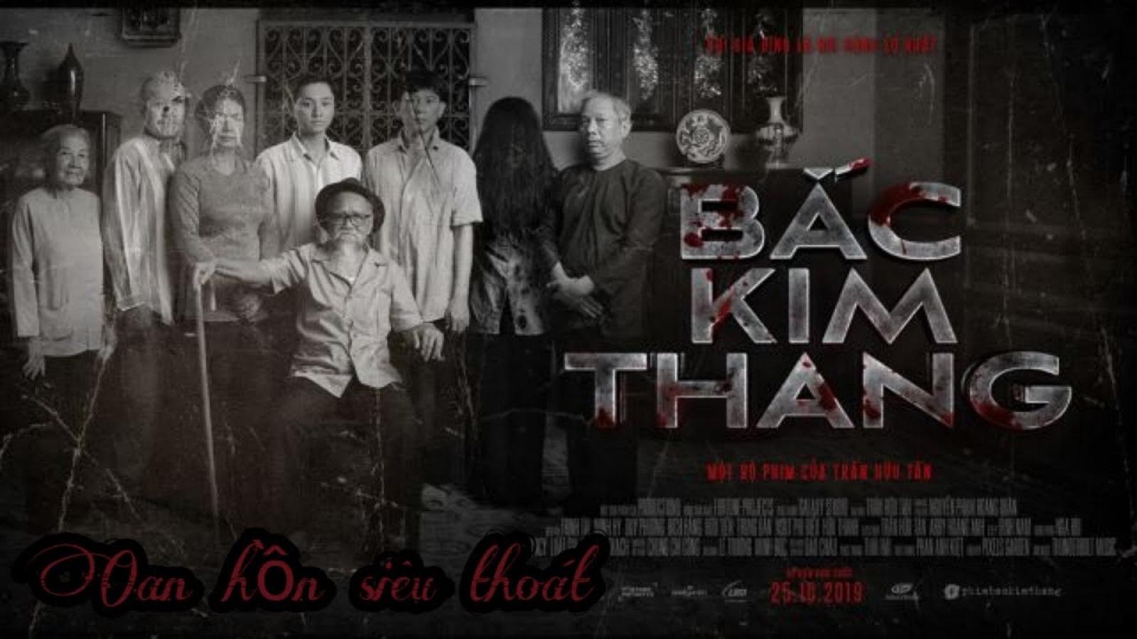 Asian Film Festival to screen Vietnamese horror movie