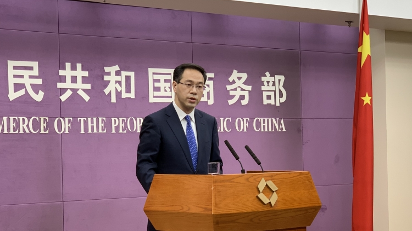 Trung Quốc kiện Australia lên WTO