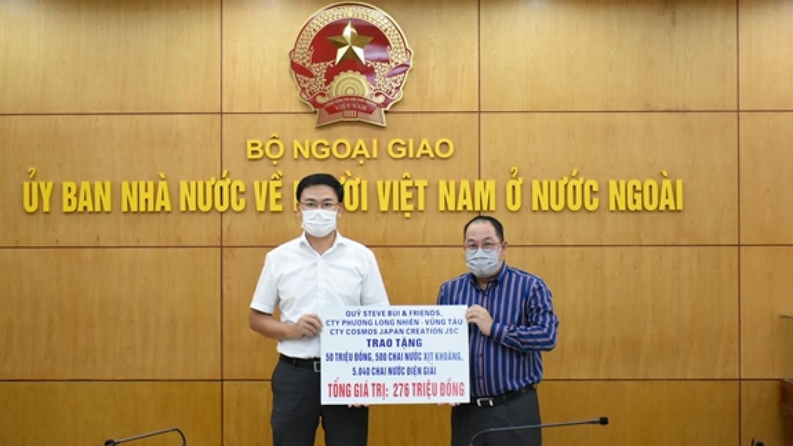 Overseas Vietnamese supports domestic COVID-19 fight
