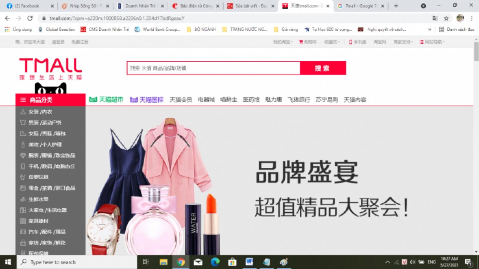 Sàn Tmall Global tạo kênh xuất khẩu vào thị trường Trung Quốc