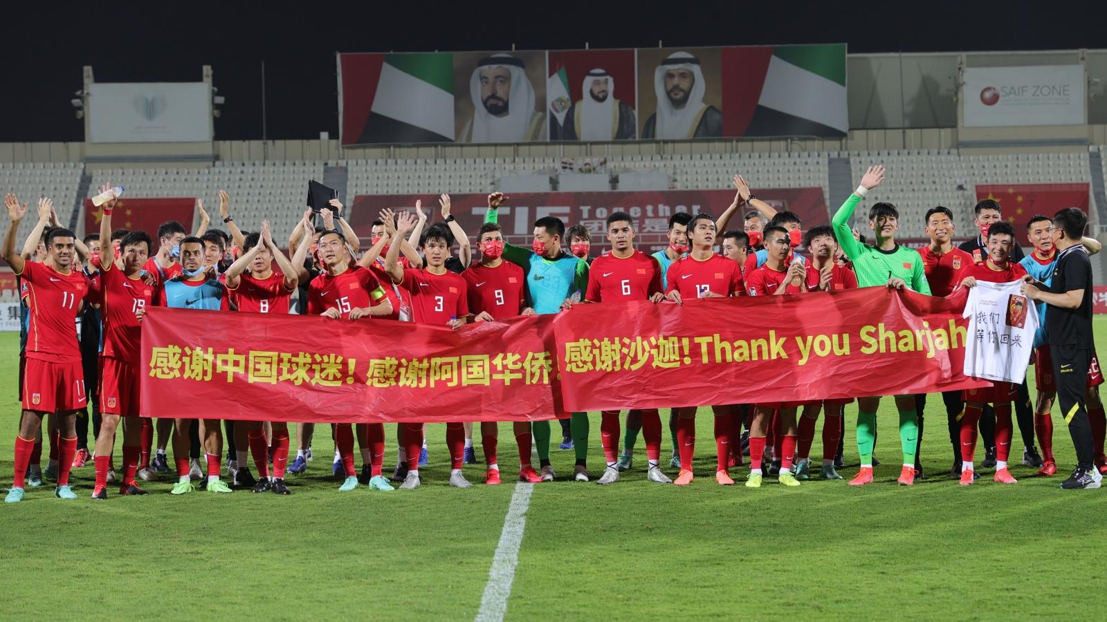 Trung Quốc giành vé muộn vào vòng loại thứ ba World Cup 2022 cùng ĐT Việt Nam