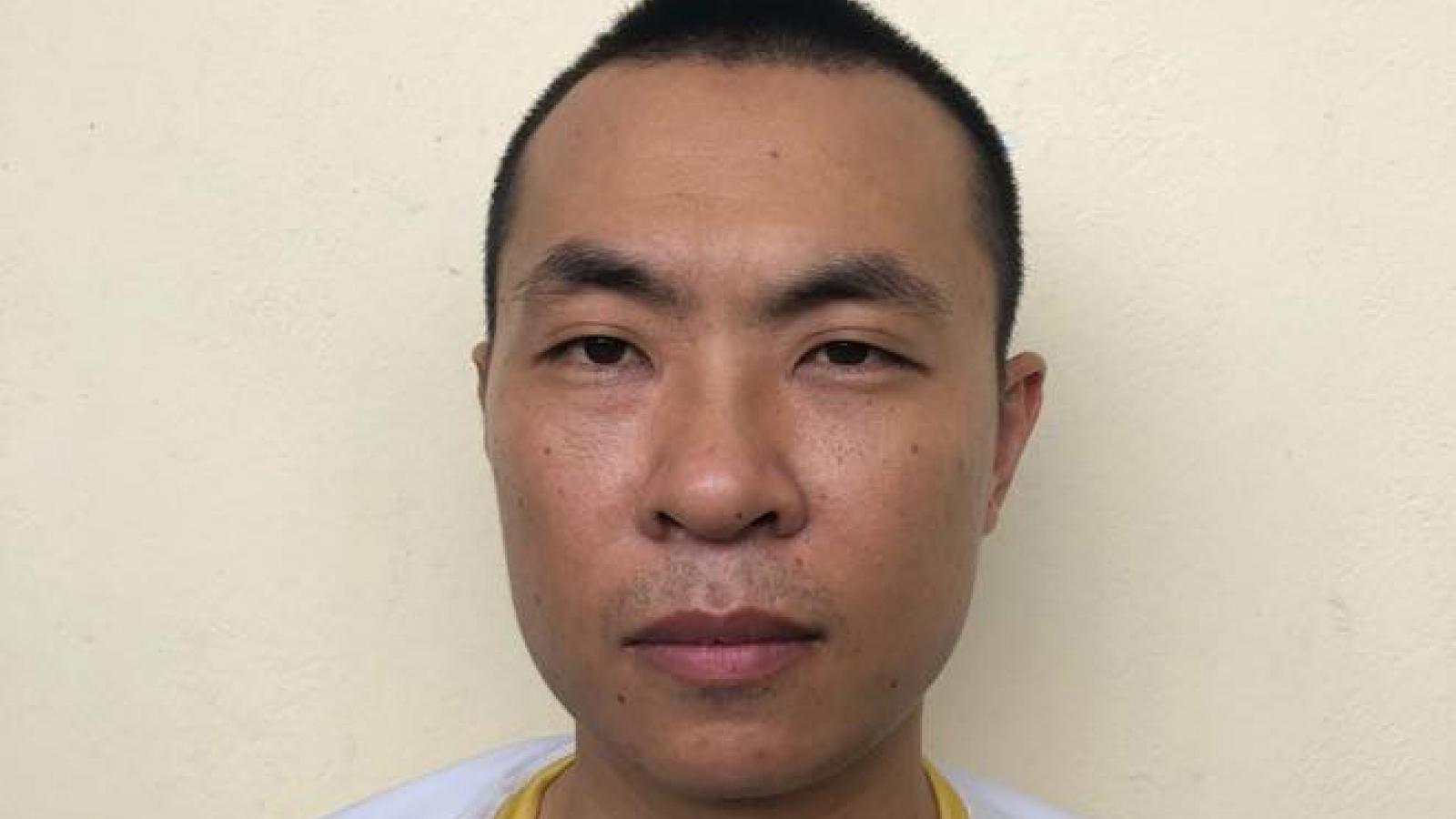 Quảng Ninh: Khởi tố nhóm cá độ bóng đá