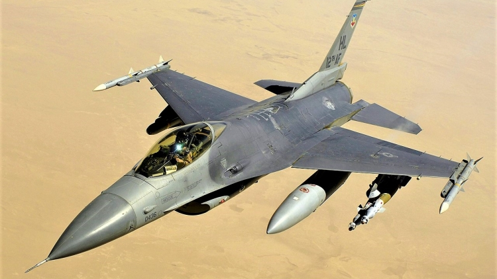 Dự án chế tạo tiêm kích đa năng F-16 bằng in 3D của Mỹ