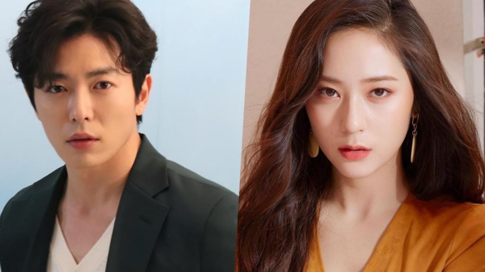 Kim Jae Wook tái xuất, yêu đương cuồng nhiệt với Krystal trong phim mới?