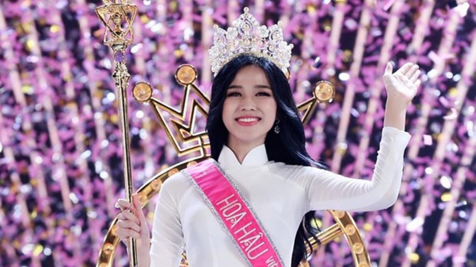 Nhìn lại phần thi trả lời ứng xử của các Hoa hậu Việt Nam hơn 10 năm qua