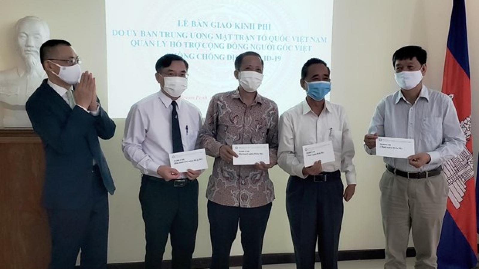 Vietnam donates US$85,000 to aid affected Vietnamese-Cambodians