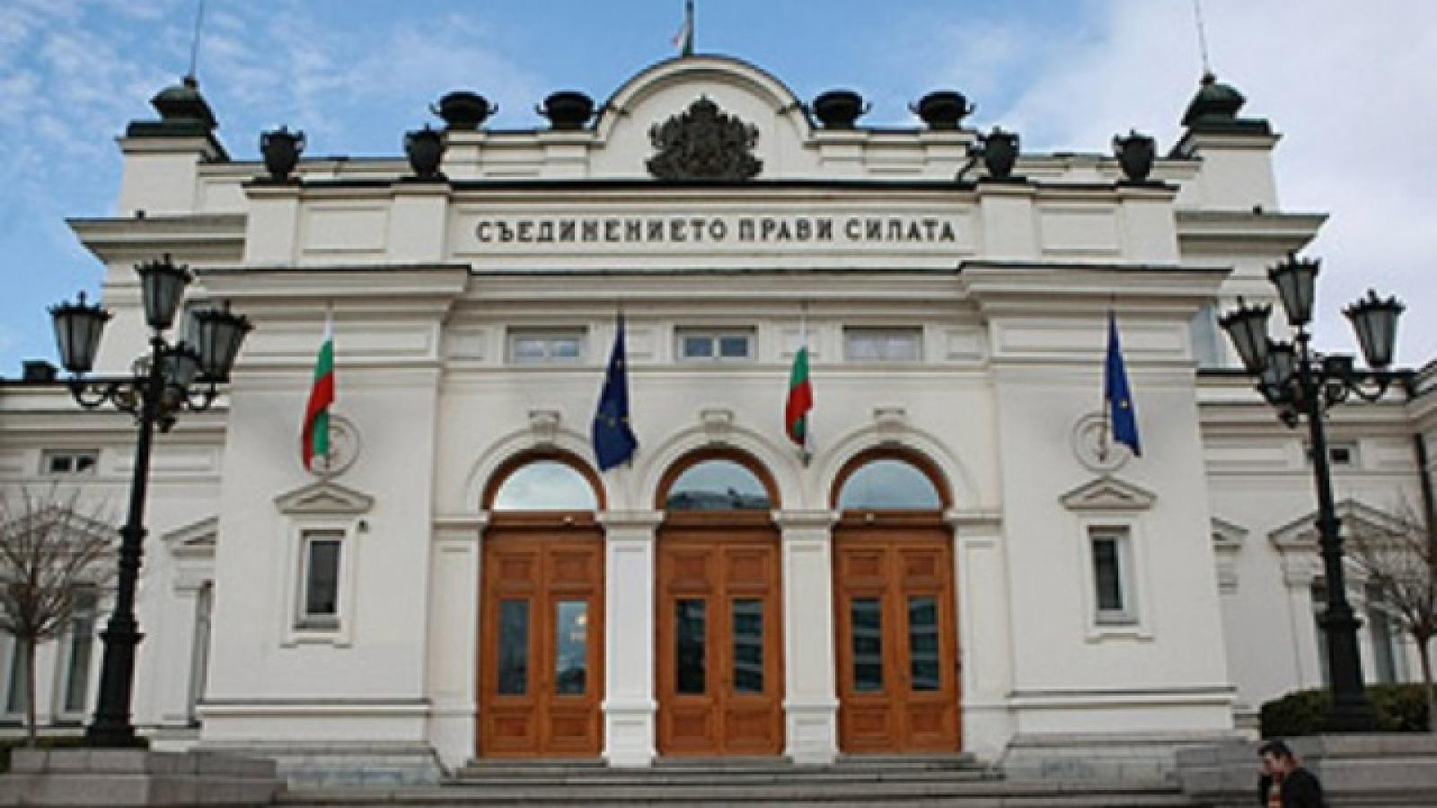 Bulgaria bỏ phiếubầu cử Quốc hội trong bối cảnh bế tắc chính trị