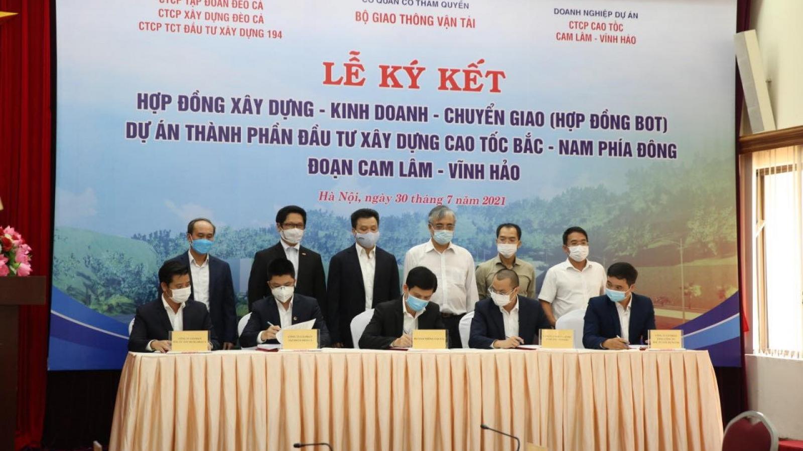 Ký hợp đồng BOT cao tốc Bắc Nam đoạn Cam Lâm – Vĩnh Hảo trị giá hơn8.900tỷ đồng
