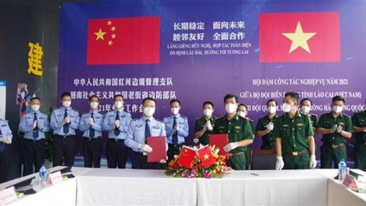Lao Cai bolster cooperation with China's Yunnan province in border control