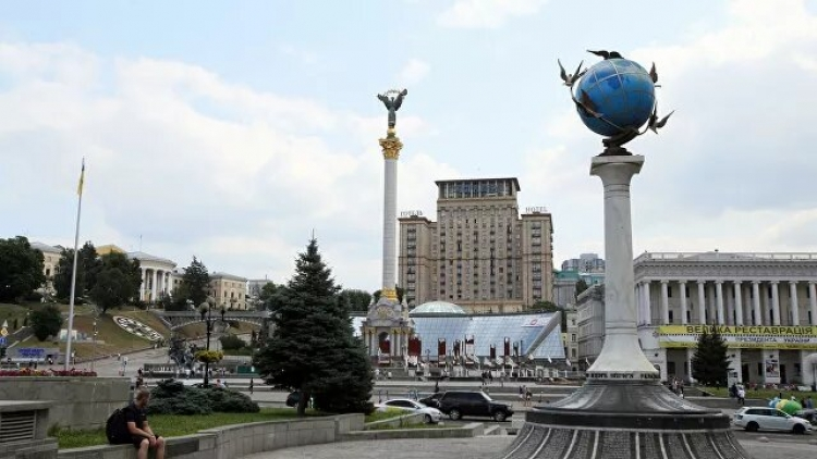 Ukraine thông qua chiến lược chính sách đối ngoại mới