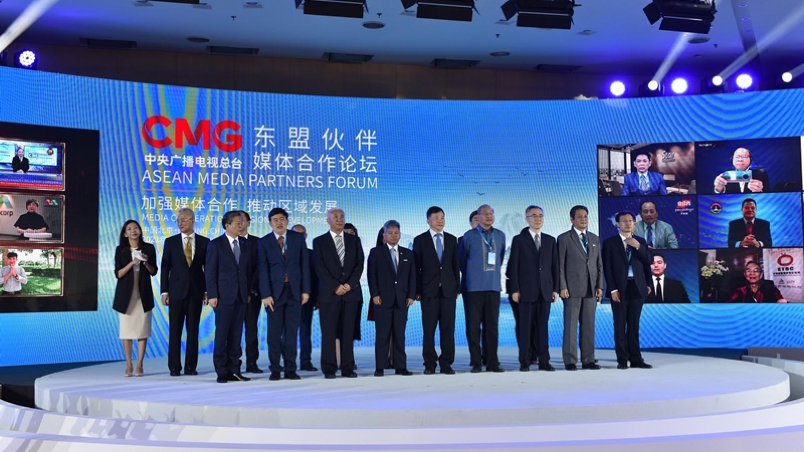 Trung Quốc tổ chức Diễn đàn Đối tác Truyền thông ASEAN