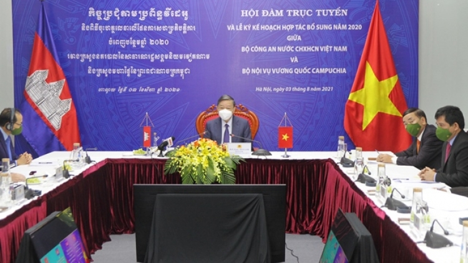 Việt Nam - Campuchia đẩy mạnh hợp tác phòng chống tội phạm và Covid-19