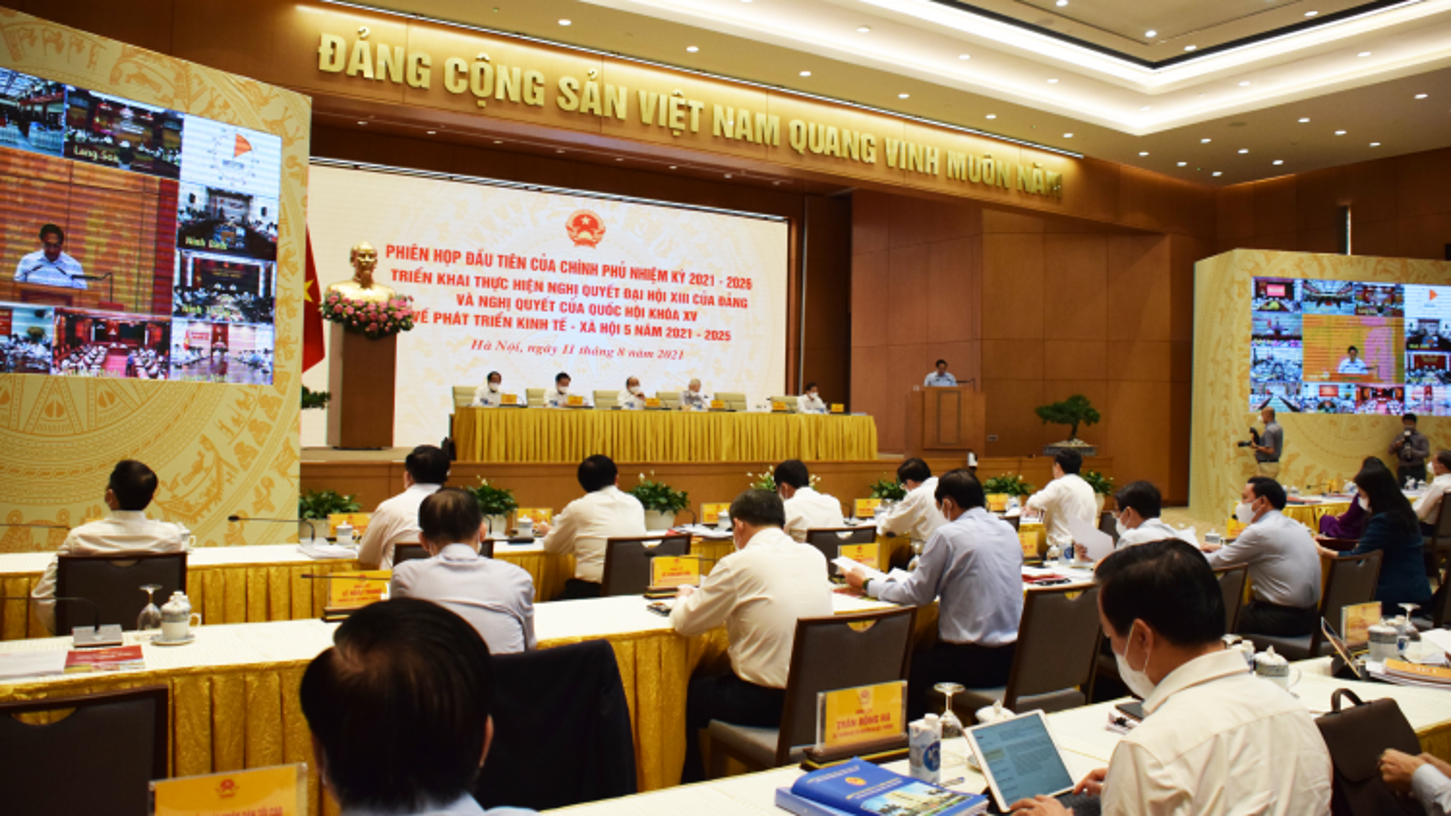 Tổng Bí thư Nguyễn Phú Trọng dự phiên họp đầu tiên của Chính phủ khóa XV