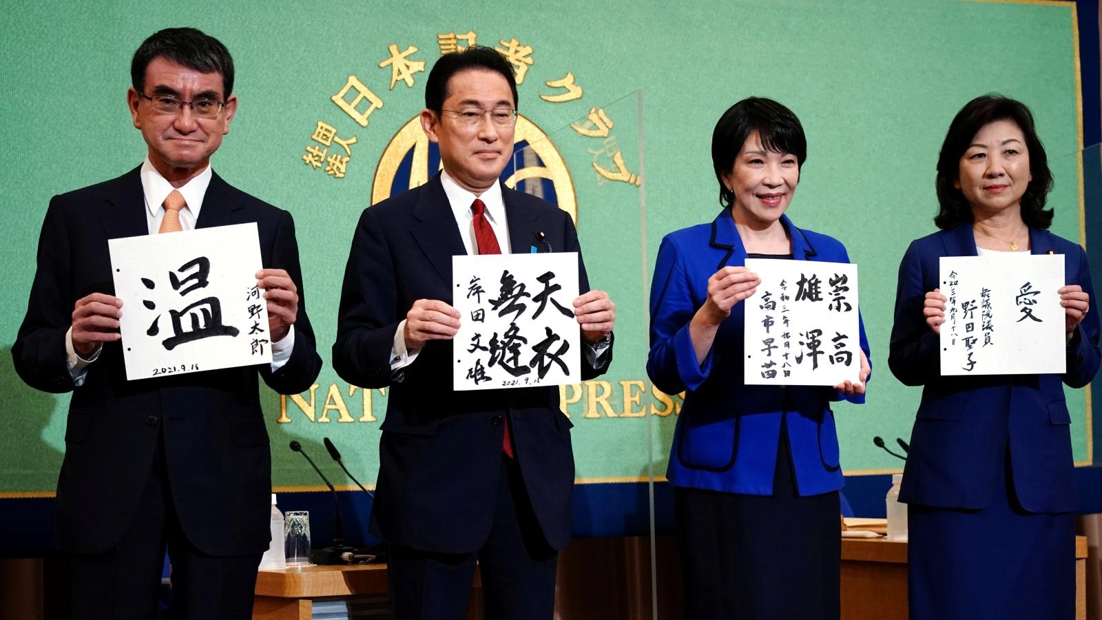 Thủ tướng thứ 100 của Nhật Bản và cuộc đua đặc biệt