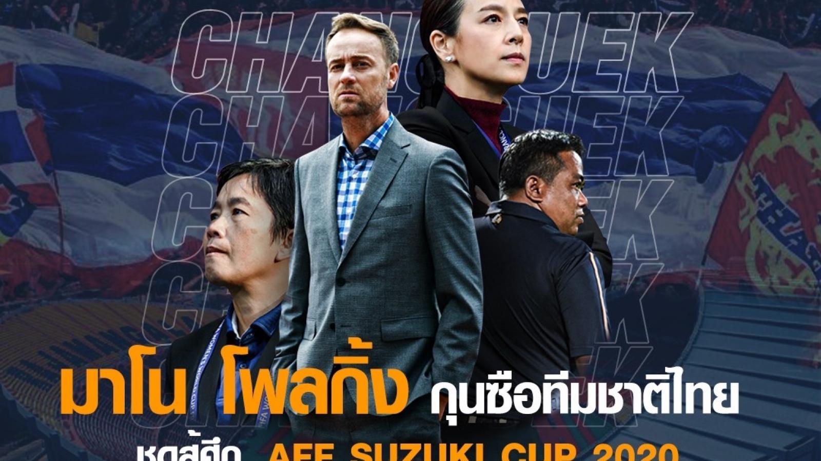 Thái Lan bổ nhiệm HLV từng làm việc ở V-League 2021 thay ông Nishino