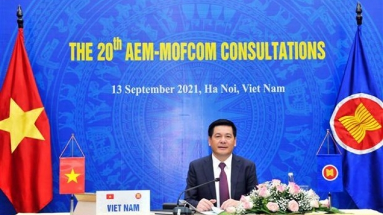 53rd ASEAN Economic Ministers' Meeting steps up post-pandemic recovery