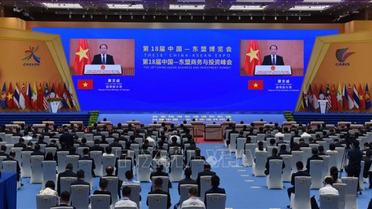 Vietnam introduces key products at China-ASEAN Expo 2021