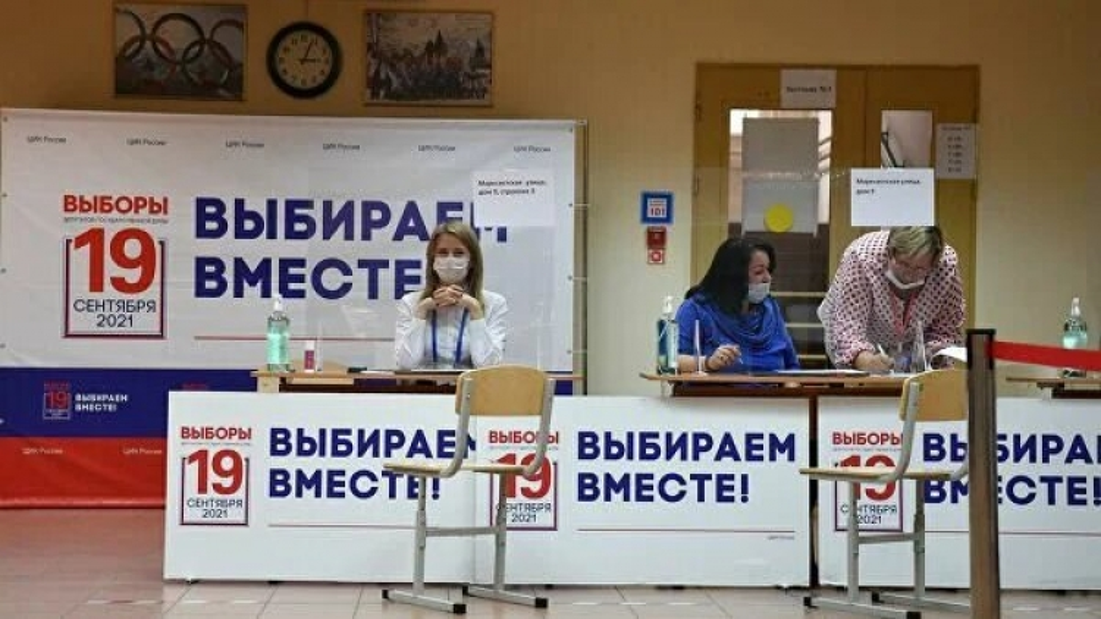 Cử tri tích cực đi bỏ phiếu trong cuộc bầu cử vào Duma quốc gia Nga