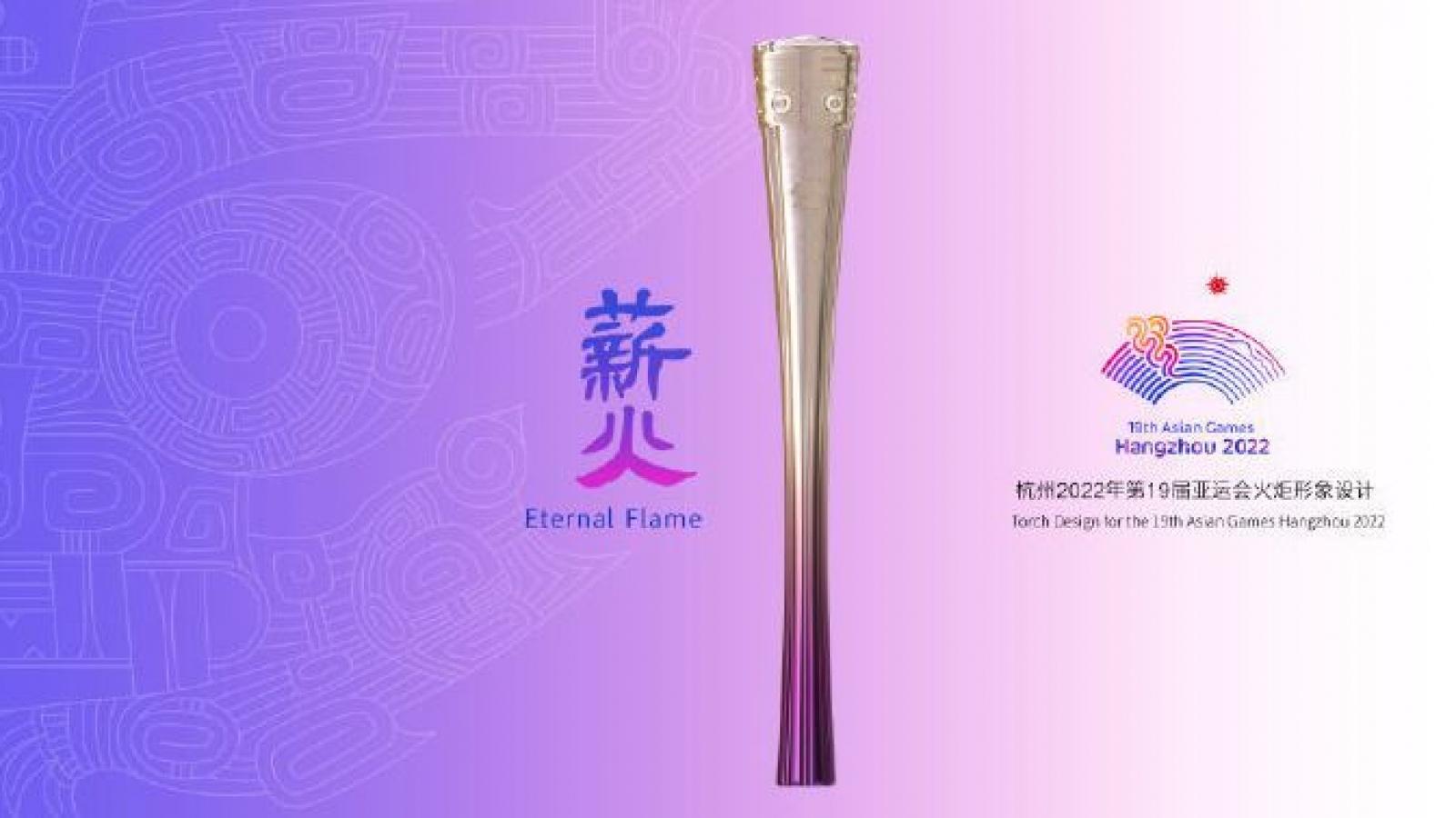 Ngọn đuốc kỹ thuật số Đại hội thể thao châu Á lần đầu tiên trong lịch sử được phát hành