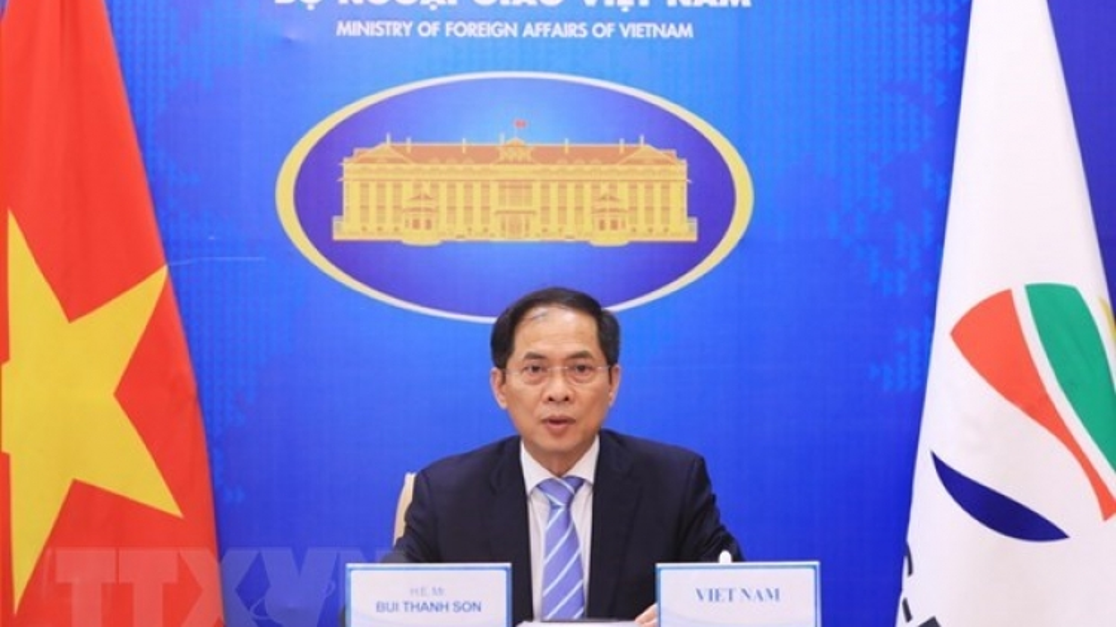 Vietnam attends 11th Mekong-RoK Foreign Ministers' Meeting