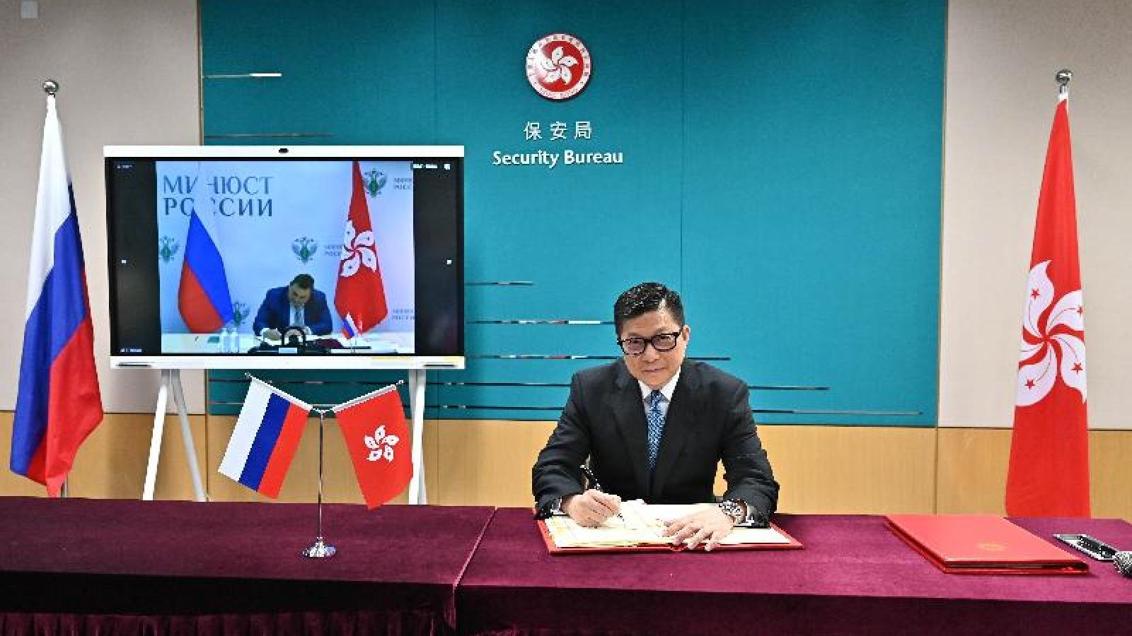 Hong Kong (Trung Quốc) và Nga ký thỏa thuận về tương trợ tư pháp