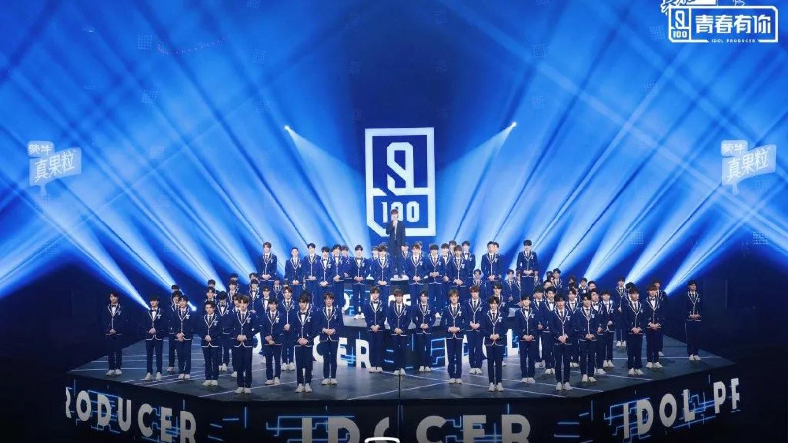 Trung Quốc chấn chỉnh chương trình giải trí trên sóng phát thanh truyền hình