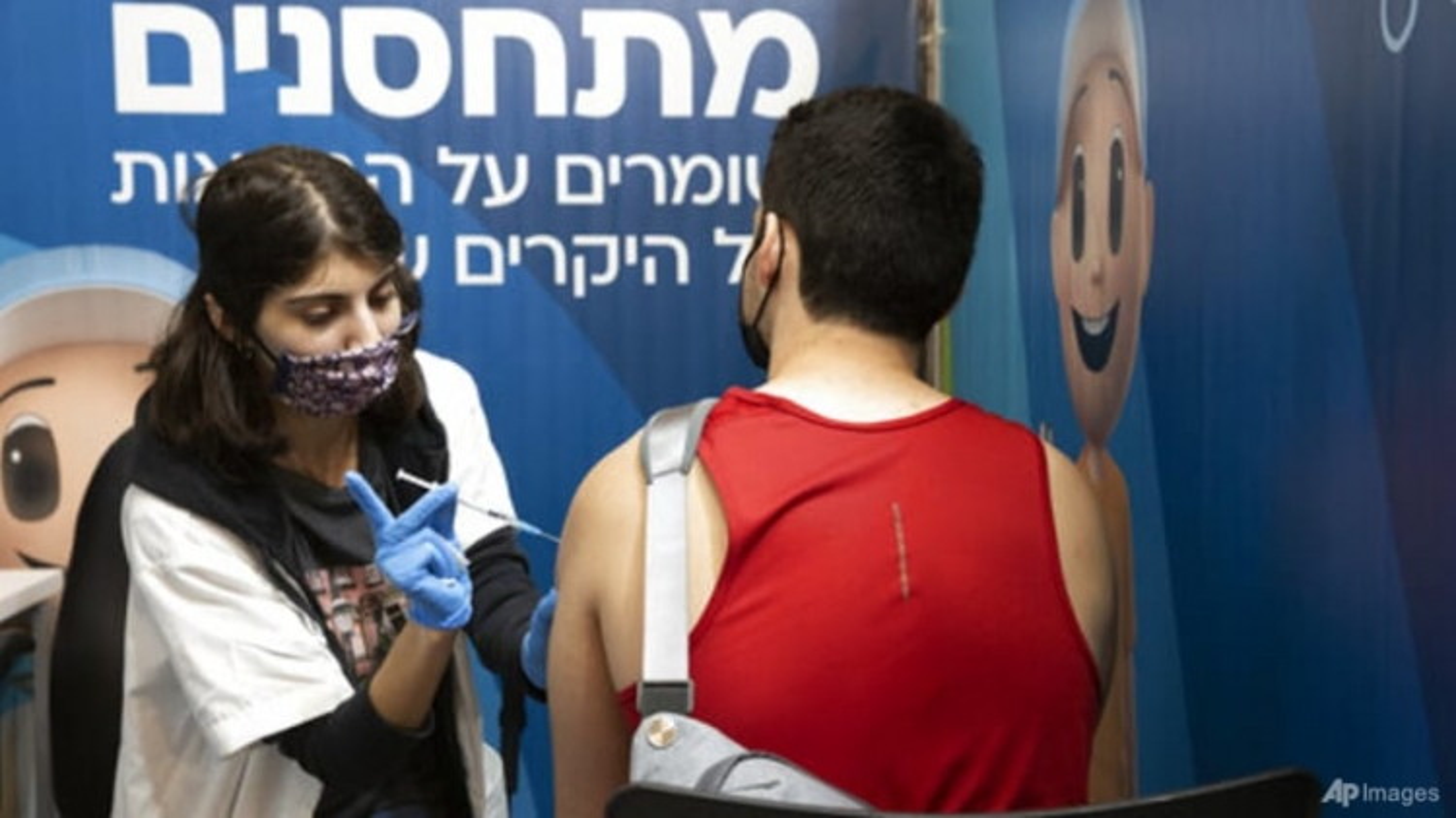 Dẫn đầu về tiêm chủng, vì sao Israel vẫn quay cuồng vì bùng phát tiếp Covid-19?