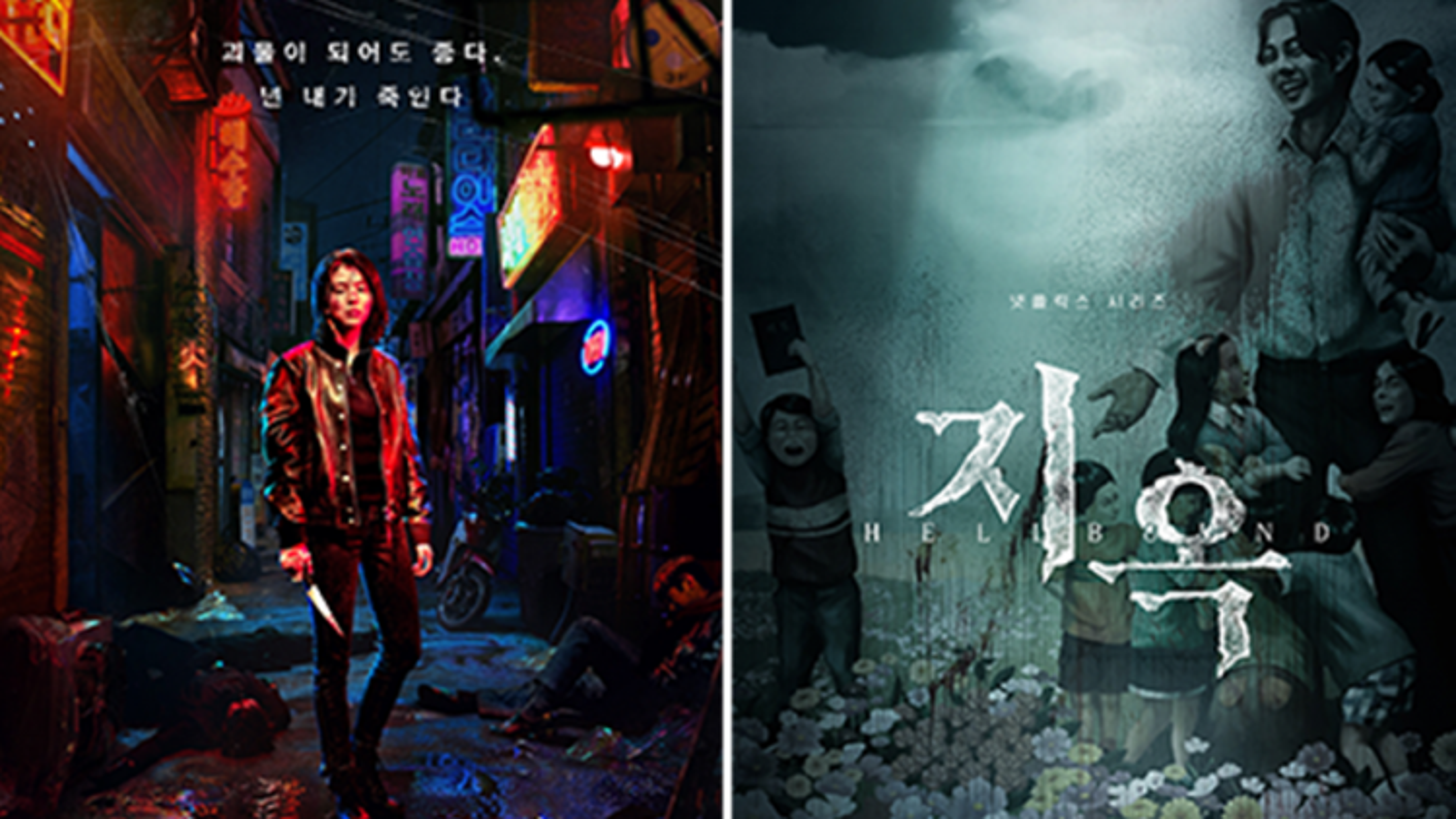 Liên hoan phim quốc tế Busan 2021 mở rộng cánh cửa cho phim trực tuyến từ Netflix, HBO