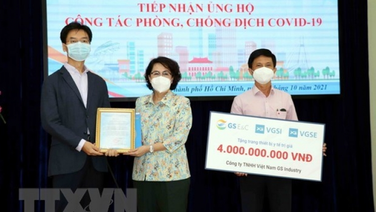 RoK Consulate General, firms donate medical supplies to HCM City